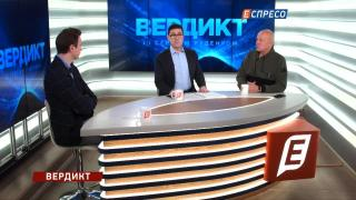 Вердикт з Сергієм Руденком   Олег Рибачук та Микола Давидюк
