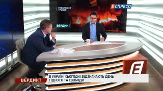 Вердикт з Сергієм Руденком  Павло Розенко