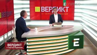 Вердикт   Роман Безсмертний