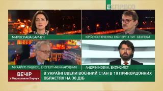 Акції російських енергокомпаній упали на 2-4% через напад на українські судна