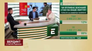 Впливовість Медведчука в Україні дуже перебільшена, - Гримчак