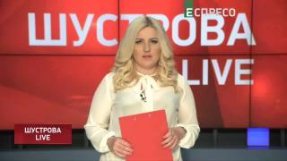 ШУСТРОВА LIVE | 4 грудня