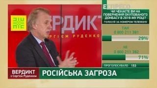 Росія тримає в офшорах $700 млрд, - Огризко