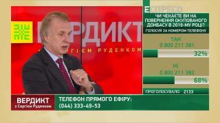 Огризко: МЗС має відкликати послів з країн, які в ООН голосують проти України