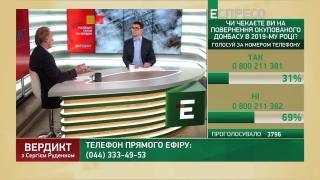 Огризко про Медведчука: Нічого для України, крім іміджевої шкоди, він не приносить