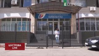 Віртуальна заборгованість від газзбутів Фірташа || Дмитро Костюк