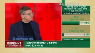 Горбач: Україна зможе розірвати угоду з РФ щодо Азову, коли запросить кораблі НАТО