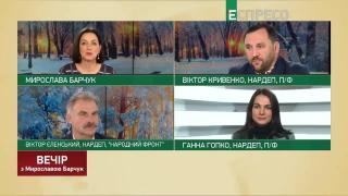 Вечір з Мирославою Барчук | 24 грудня | Частина 3