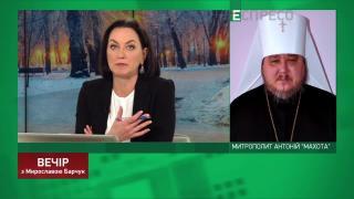 Громада села на Хмельниччині звернулася у поліцію через погрози РПЦ