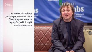 Я відмовився диригувати гімн «Боже, царя храни» – Володимир Сіренко