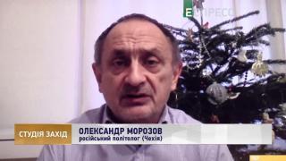Студія Захід |Звір зачаївся, прагнучи української крові