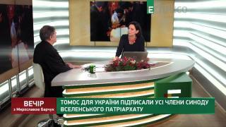 Вечір з Мирославою Барчук | 9 січня | Частина 2