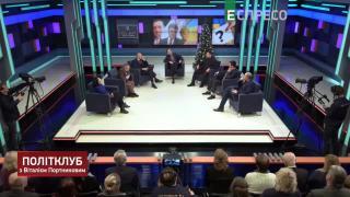 Політклуб |  Президентські перегони 2019: якою буде передвиборча кампанія? | Частина 3