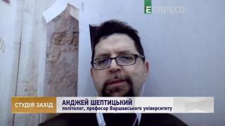 Студія Захід | Путін міг пропонувати поділ України багатьом