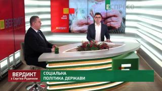 Вердикт із Сергієм Руденком | Андрій Рева