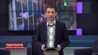 Політклуб | Коли буде звільнено з російського полону українських моряків? | Частина 1