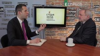 Студія Захід | Палатимуть українські дрова, хоча бензин буде кремлівський