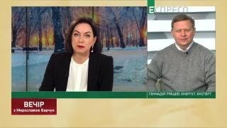 Вечір з Мирославою Барчук | 21 січня | Частина 1