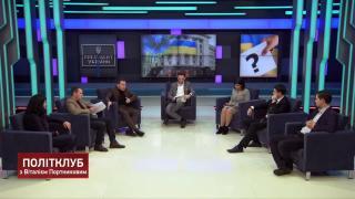 Політклуб | Президентські перегони | Частина 2
