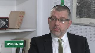 Княжицкий | Йоханан Петровский-Штерн