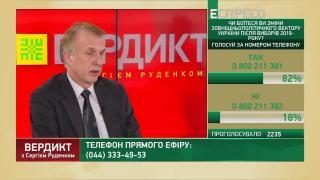 «Розпродаж» зброї армії України. Огризко заявив, що рішення приймалися колективно