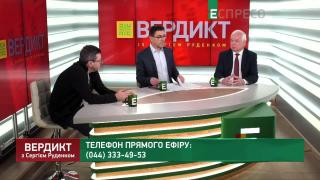 Вердикт із Сергієм Руденком | Микола Маломуж та Дмитро Снєгирьов