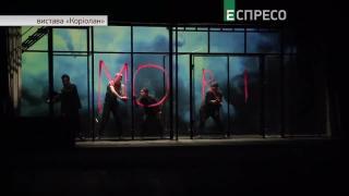 Культ: Експрес   9 лютого