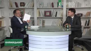 Княжицкий | Дайнюс Жалимас