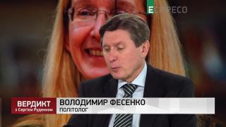 У Раді немає голосів на затвердження Супрун, - Фесенко