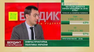 Омелян обіцяє нових лоукостерів в Одесі та Харкові