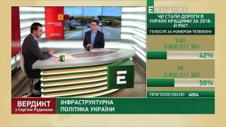 Омелян розповів про запуск Hyperloop в Україні