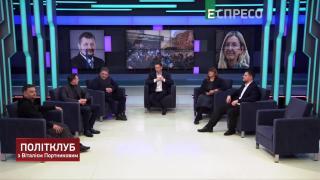 Політклуб | Радикальна партія проти Уляни Супрун: що далі? | Частина 2