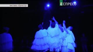 Культ: Експрес   16 лютого