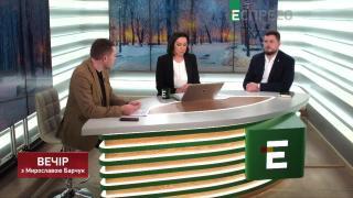 Вечір з Мирославою Барчук | 18 лютого | Частина 4