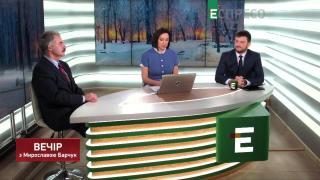 Вечір з Мирославою Барчук | 19 лютого | Частина 3