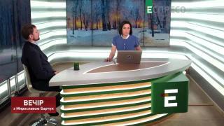Вечір з Мирославою Барчук | 19 лютого | Частина 2