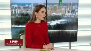 Вечір з Мирославою Барчук | 20 лютого | Частина 2