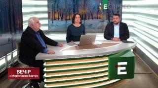 Вечір з Мирославою Барчук | 20 лютого | Частина 4