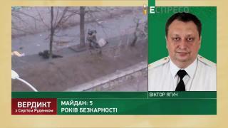 Керівник групи ФСБ приїжджав в Україну часів Майдану на розмову з Януковичем, - Ягун
