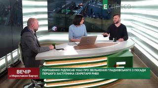 Вечір з Мирославою Барчук | 4 березня | Частина 2
