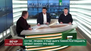 Вечер с Егором Чечериндой | 12 марта | Часть 1