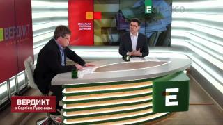 Розенко: Монетизація субсидій спонукатиме українців бути більш ощадливими