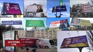 Нереальні обіцянки кандидатів в президенти || Дмитро Костюк
