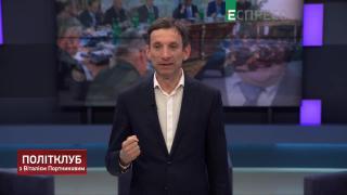 Політклуб | Скандал навколо Укроборонпрому: хто відповість за корупцію в оборонній сфері? | Частина 1