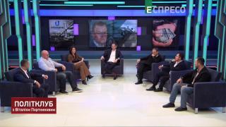Політклуб | Скандал навколо Укроборонпрому: хто відповість за корупцію в оборонній сфері? | Частина 3