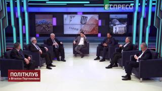 Політклуб | Чого чекати від президентських виборів? | Частина 2