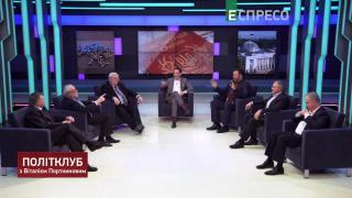 Політклуб | Чого чекати від президентських виборів? | Частина 3