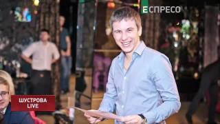 Як розслідується справа Тараса Познякова || Діна Зеленська
