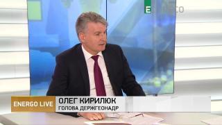 Invest in Ukraine now: збільшення видобутку українського газу
