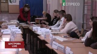 Порушення на виборах || Юлія Савчук